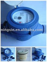 plastic water meter (different color)
