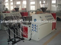 HDPE/MDPE Gas/ Water Supply Pipe Product Line plastic machine
