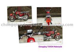 DHZ 70-1 70cc moped