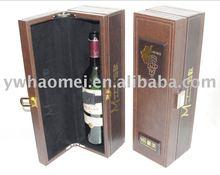 single bottle wine gift box, Europe style