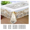 120*150CM - GOLDEN VINYL LACE tablecloth