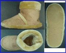 Suede & Fleece Trim Memory Foam Boot Slipper