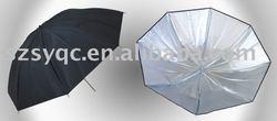 Silver Reflective Umbrella with Black Backing