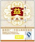 tea brand label high security printing