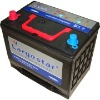 super start battery mf storage battery