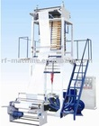 Plastic PE Film Blowing Machine (SJ45-SJ65)