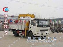DONGFENG SMA truck mounted crane