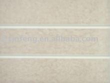 250x330mm Glazed Wall Tile
