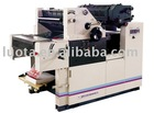 L470-2C two colors continuous stationery press computer billing machine