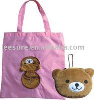 Animal toy folded shopping bag
