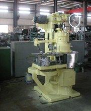 GT4B9-1 Milk powder sealing machine