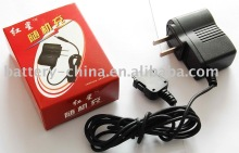 mobile phone/cell charger