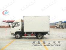 cargo van ,cargo van truck,van truck