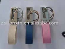 colorful PU leather keychain/leather key fob/fashion design leather keychain