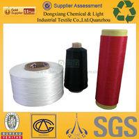 webbing pp yarn (shoes lace)
