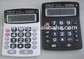 8 dígitos calculadora de escritorio