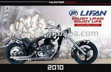 250cc Motorcycle LF250-C Chopper type