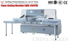 SQZK-1300TM Paper Cutting Machine(CE)