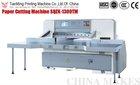 SQZK-1300TM Paper Cutting Machine(CE)