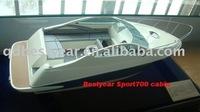 Sport 700 cabin cruiser
