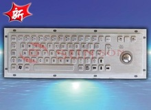 SUNSON new arrival 330mm auto service metal keyboard