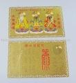 صورة من بطاقة بوذا