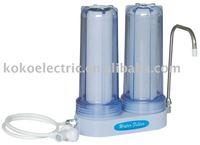 kitchen water filter KK-D-2