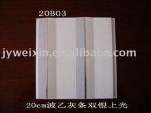 wave shape pvc ceiling (popular color )