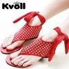 Summer Zoris Sandal