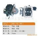 ISUZU transmission parts - ISUZU power take off /PTO