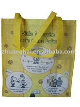 yellow color RPET non woven suit shopping bag