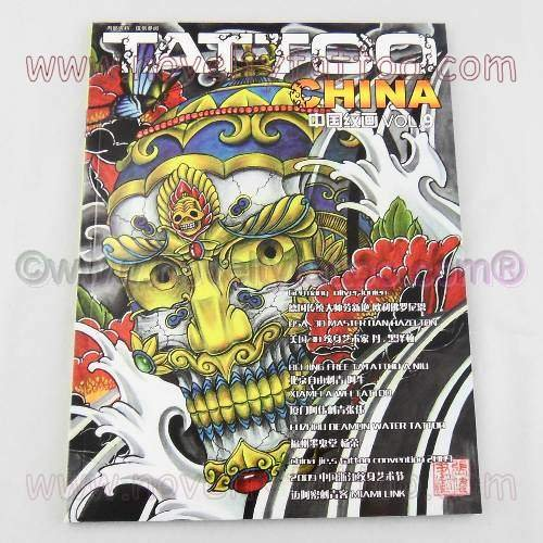 Novelty Supply Professional Tattoo Flash Books