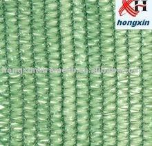 HONGXIN BAND Sun Shade Net