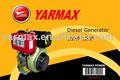yanmar tipo de motor diesel 10hp