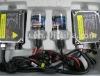 HID xenon kit H4-4