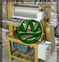 metal net screen press flatten machine