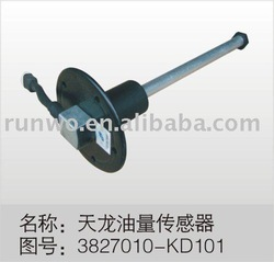 dongfeng fuel sensor assembly