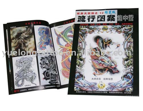 the stylish tattoo bookChina Mainland