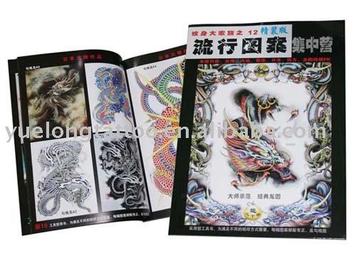 the stylish tattoo bookChina Mainland