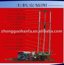 the most economic and practical HF80 potable water well drilling equipment