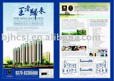منشورات رائعة التصميم والطباعة