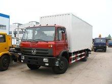 10-15 tons van truck,cargo van,used van