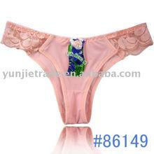 stock lady bikini