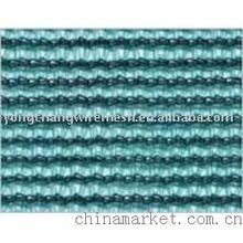 aluminum film sun shading net