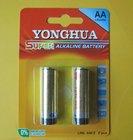 Super Alkaline Battery LR6/AA
