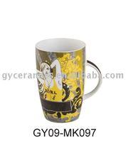 12oz coffee mug with fine porcelain