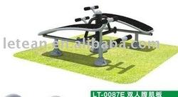 Gym sports equipment