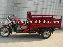 cargo three wheel motorcycle(LK150ZH-B)