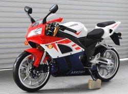 125cc Racing Motorcycle