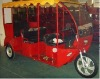 Electric Tricycle for tourist